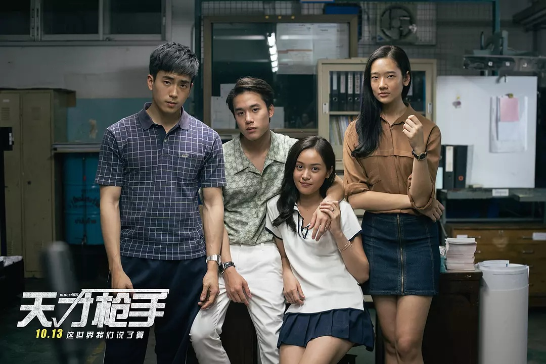 Review Bad Genius