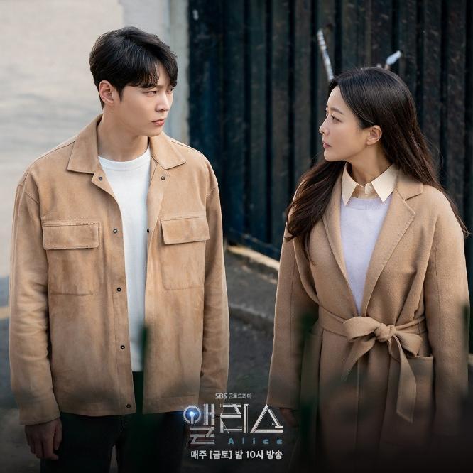 Drama Korea Alice Sub Indo